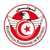 Tunisia WK shirt